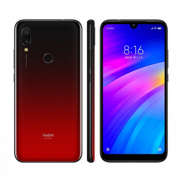Xiaomi Redmi 7 64GB/3GB Red (Красный)
