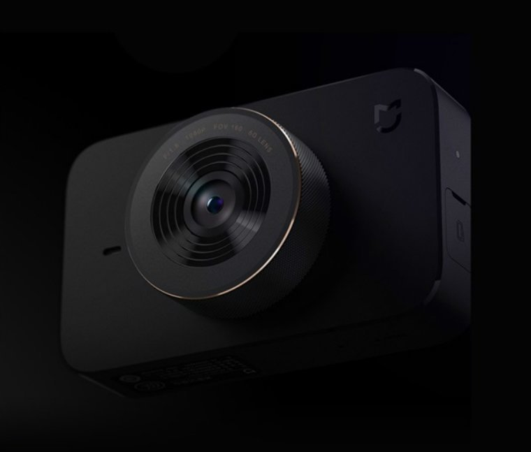 Xiaomi Mi Train Recorder