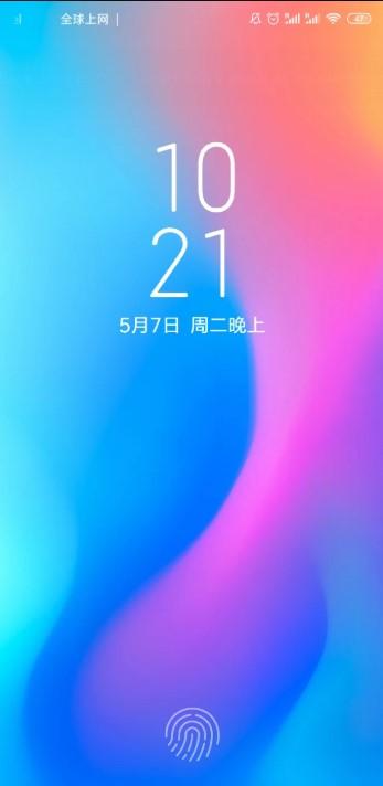 Скриншот экрана флагманского смартфона Redmi