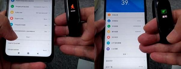 Отличия между глобальной и китайской версиями Ми Бэнд 4