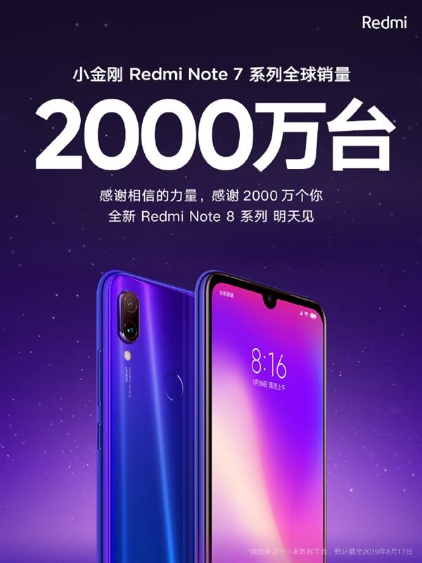 Промо Redmi Note 8