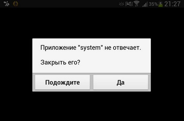 Системная ошибка на телефоне Xiaomi