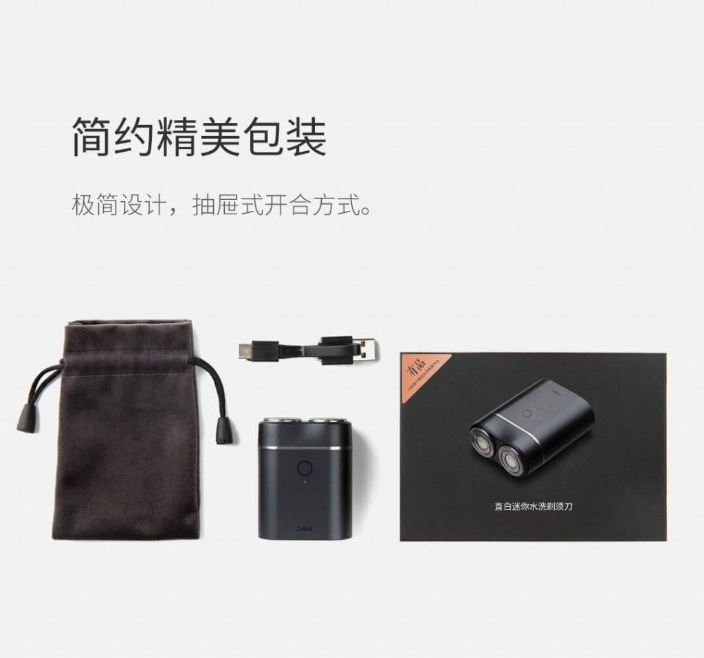 Новая мини электро бритва от Xiaomi
